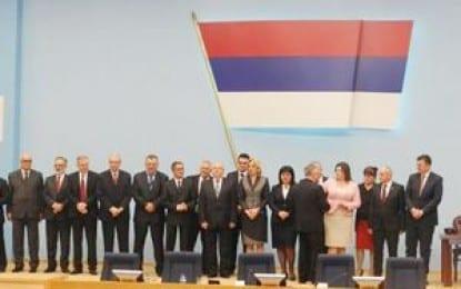Bosna Sırp Cumhuriyeti'nde Hükümet Kuruldu
