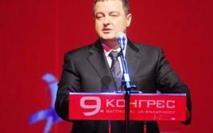 Sırbistan'da Sosyalistlerin Lideri Yeniden Daçiç
