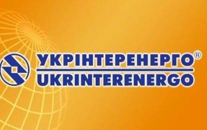 Ukrayna Enerji Bakanlığı, Kırım'ı Rusya'ya Ait Olarak Kabul Etti
