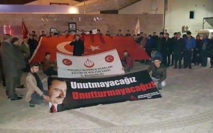 Muhsin Yazıcıoğlu'nu Anma Gecesi