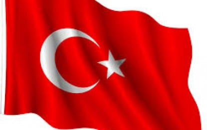 İstiklal Marşımızın Kabulünün 94. Yılı