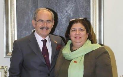 Venezuela Bolivar Cumhuriyeti Başkonsolosundan Büyükerşen'e Ziyaret