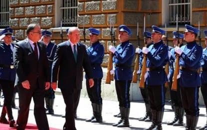 Cumhurbaşkanı Erdoğan Bosna-Hersek Cumhurbaşkanlığı Sarayı'nda
