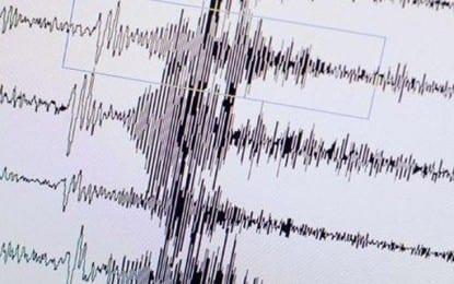 Kütahya'da Deprem Oldu