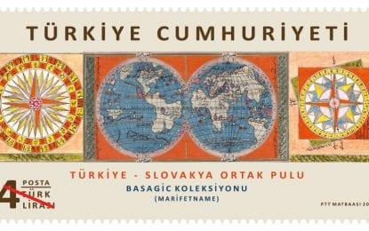 """PTT'DEN """"TÜRKİYE-SLOVAKYA ORTAK PULU"""" KONULU ANMA PULU"""