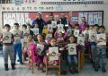 SEDAŞ'tan Öğrencilere 'Ali´nin Enerji Serüveni' Dergisi