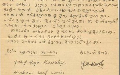 Türkiye'den Gürcüce mektuplar… / PARNA-BEKA ÇİLAŞVİLİ
