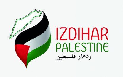 Bugün iftarı Filistin yemekleriyle açalım