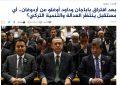 El Cezire AKP'yi böyle analiz etti: Erdoğan kaybedebilir