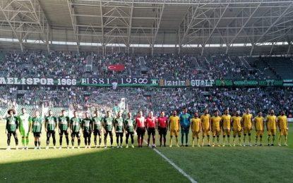 Vali Aksoy, Kocaelispor – Fatsa Belediyespor Arasında Gerçekleşen TFF 3. Lig 2. Grup 12. Hafta Karşılaşmasını İzledi