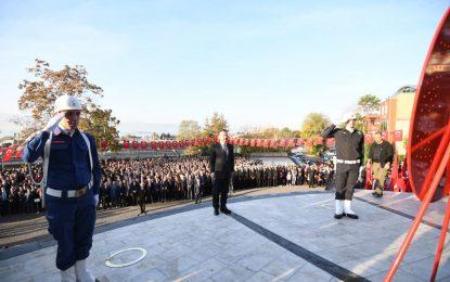 Cumhuriyetimizin Kurucusu Gazi Mustafa Kemal Atatürk'ün Aramızdan Ayrılışının 81. Yıldönümü Anma Programı Gerçekleşti