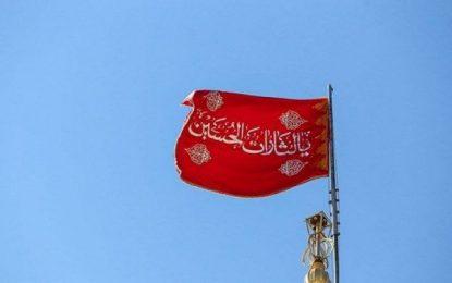 İran intikam için kırmızı bayrağı göndere çekti