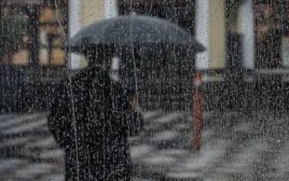 Bölgemizde Sel, su baskını, yıldırım, küçük çaplı dolu yağışı ve yağış anında kuvvetli rüzgâr bekleniyor